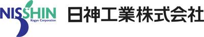 日神工業 空調設備 栃木県宇都宮市